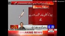 Shocking Pakistani Airplane Video Crashing Live on Camera - Dunya News