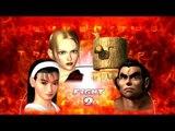 Tekken Hybrid: Tekken Tag Tournament HD survival mode