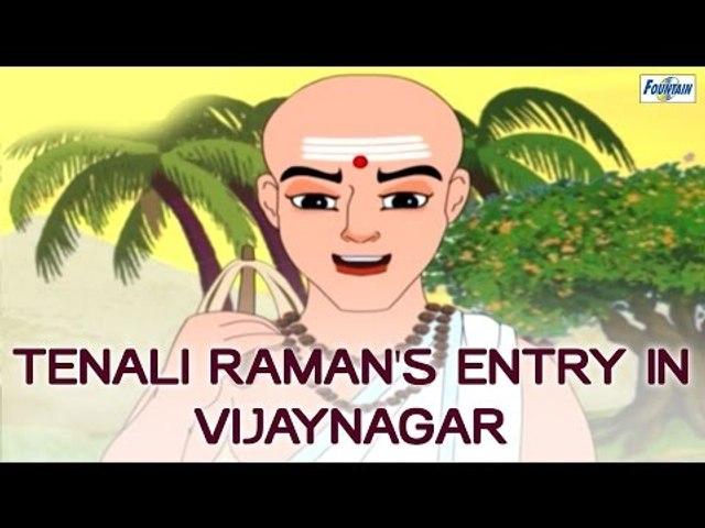 Tenali Raman's Entry In Vijaynagar - Tenali Raman - English