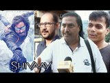 Fans EXCITED For Ajay Devgn's Shivaay Movie | Shivaay On 28th Oct