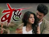 Beyhadh | Jennifer Winget and Kushal Tandon | Exclusive Interview