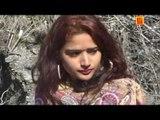 संगीता मुके छोड़याना जौनसारी Singer- ISantosh Kumar by swagatfilms