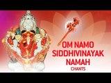Ganesh Mantra Obstacle Breaker - Om Namo Siddhivinayak Namah by Suresh Wadkar