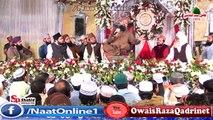 Ya Rasul Allah Muhammad Owais Raza Qadri Naat   New Naat 2016