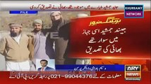 Bad News: Television Personality Junaid Jamshed died in PIA plane crash