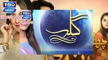 Gila Episode 04 Promo HD HUM TV Drama 07 December 2016   YouTube