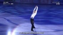 2016 NHK Trophy (Japan Broadcast) - Yuzuru Hanyu EX [Eng Sub]