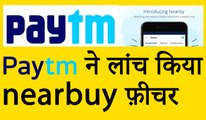 How to purchase DIAMONDS AND BEANS in BIGO LIVE APP by paytm