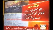 Bad News Junaid Jamshed Died In P IA Plane Crash