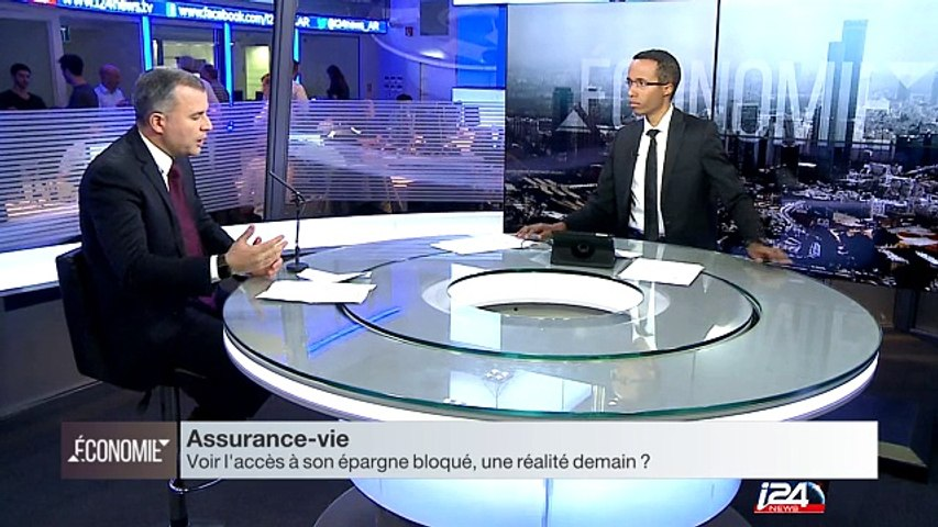 L'avenir de l'assurance-vie menacé ?