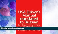Price USA Driver s Manual Translated to Russian: American Driver s  Handbook translated to Russian