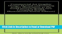 Read Commercial Art Graphic Design Manual (advertising poster illustration 4) the world process