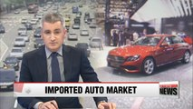 Sales of imported cars in Korea expected to see first on-year fall since 2009
