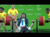 Powerlifting | OSMAN Sherif breaks the world record | Men's -59kg | Rio 2016 Paralympic Games