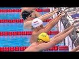 Swimming | Men's 100m Backstroke S11 final | Rio 2016 Paralympic Games