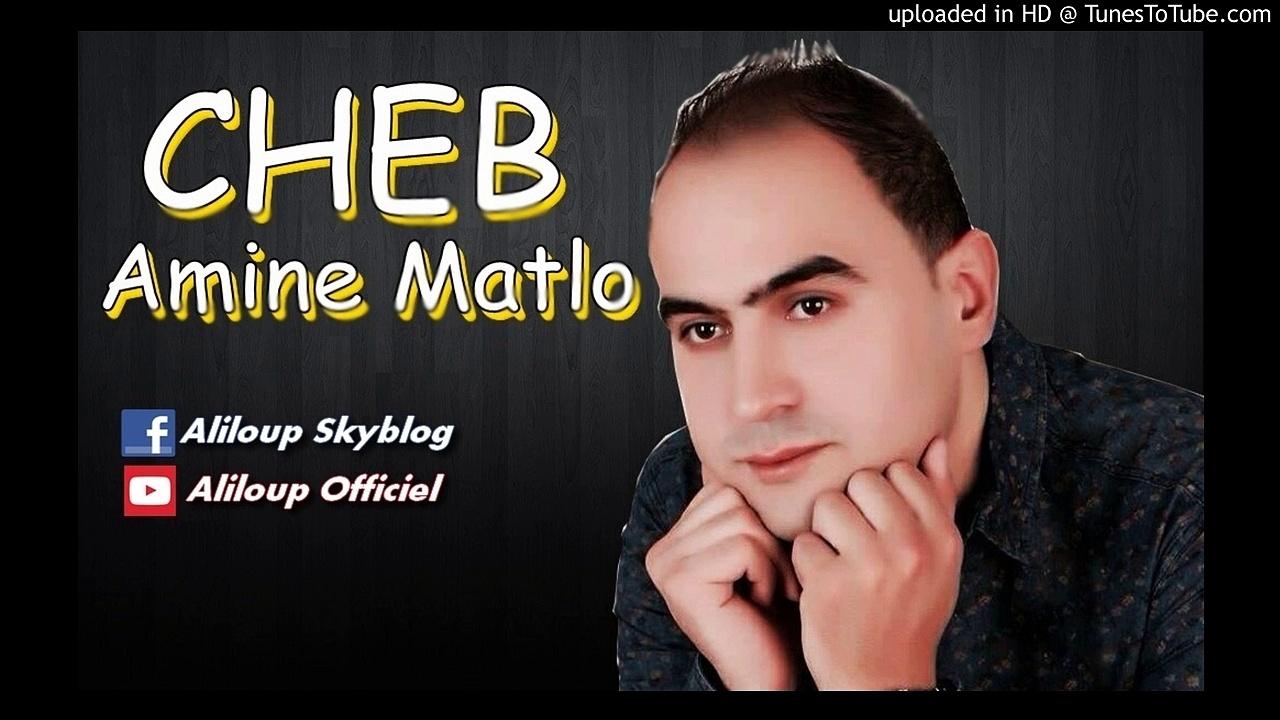 Cheb Amine Matlo ♫ Sar Hak Sar Hak