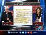 Mazrat Kay Saath, 8-Dec-2016