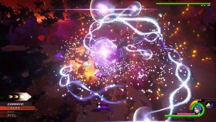 Final Trailer de Kingdom Hearts HD 2.8 Final Chapter Prologue