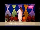Best Baul Bichched Gaan By Choto Abul Sarkar & Lotif Sarkar Full Album