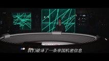 Star Wars ROGUE ONE - NEW International Trailer + Clip