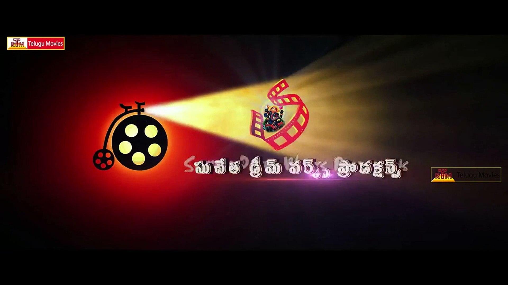 Plus One Movie Trailer 3 - New Movie Trailer 2016 | Latest Telugu Movie