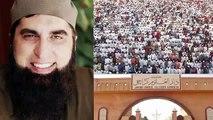 Junaid Jumshed Funeral Prayer ||  Namaz e Janaza Of Junaid Jamshed || جنید جمشید نماز جنازہ