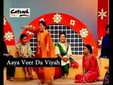 AAYA VEER DA VYAH | Geet Shagna De | Punjabi Marriage Songs | Traditional Wedding Music