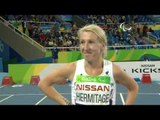 Athletics | Women's 100m - T37 Final  | Rio 2016 Paralympic Games