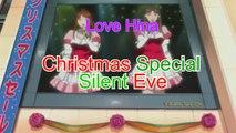Love Hina Christmas Special: Silent Eve Trailer