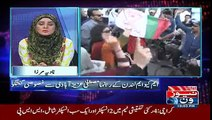 10PM with Nadia Mirza - 9th December 2016