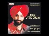 Jugni | Addi Utte Ghum | Superhit Punjabi Songs | Surjit Bindrakhia