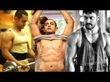 Aamir Khan Gym Bodybuilding Workout For DANGAL Movie 2016