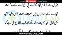 Junaid Jamshed Ki Aysi Chez Mil Gai Keh Ankhain Ashk bar Ho Jain Gi   جنید جمشید کی ایک چیز مل گئی