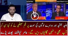 Aamir Liaqut Showing the Real Face After Junaid Jamshed  s Death
