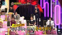 [Vietsub] Kim Yoo Jung at Strong Heart ep 149 cut