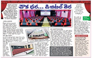 THE JOURNEY OF MINI THEATRES
