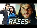 Shahrukh Khan & Mahira Khan's Movie RAEES Trailer - Shahrukh  Son's Reaction