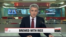 Korean researchers develop rice beer, giving local farmers a boost