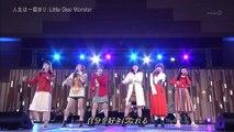 リトグリ Little Glee Monster『明日へつなげるライブ』2016-12-10