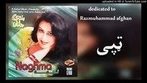 Pashto New Tapay 2017 2016 Naghma New Tapay Album 2017 Tappy