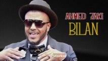 Somali Music Bilan Song by ☆Ahmed Zaki☆