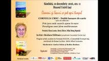 """(2) CORNELIA URSU-Dublă lansare de carte: """"Prin țara unde soarele apune în apă""""; """"Paradigma unei țări mediteraniene"""""""