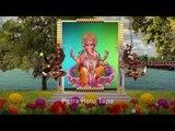 Non Stop Ganesh Aartis - Collection Of Popular Aartis - Best Lyrical Aarti Sangrah