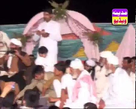 imran aasi best speech (ashiq e Rasool) part 1