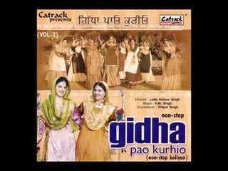 GIDHA PAO KURHIO 2 | Part 4 | Non-Stop Punjabi Bolian | Marriage Songs