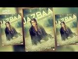 Jazbaa Trailer FIRST LOOK 2015 | Aishwarya Rai Bachchan, Irrfan Khan, John Abraham | First Look