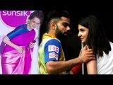 Kangana Ranaut's Mind Blowing REACTION on Virat Kohli & Anushka Sharma's WEDDING