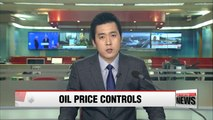 11 non OPEC members agree to cut oil production