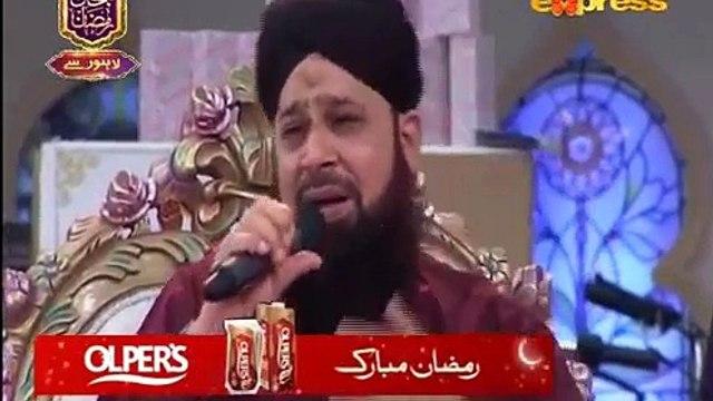 Ya Rasool Allah Ya Habib Allah Al Nabi Sallu Alaih By Owais Raza Qadri on express Best Naat
