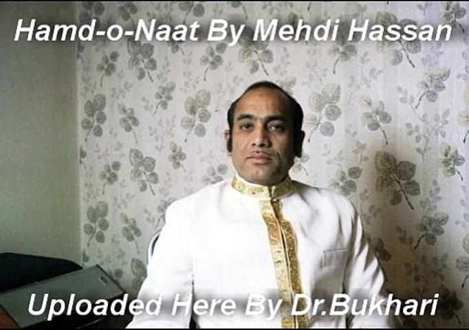 Hamd-o-Naat - Paalay Hay Sab Ko Har ZamaaN - Mehdi Hassan & Others - CD Track 11
